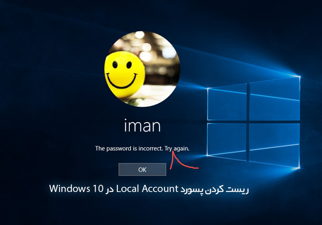 Reset Windows 10 Password for Local Account 00