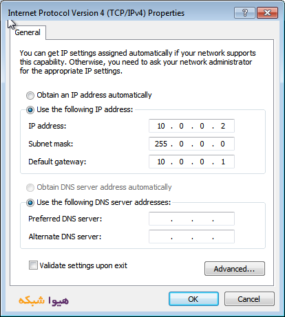 windows router 07 1