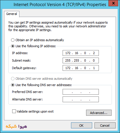 windows router 07 2