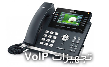 04 VoIP